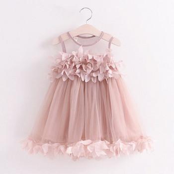 Παιδικό φόρεμα σε δύο χρώματα με τούλι