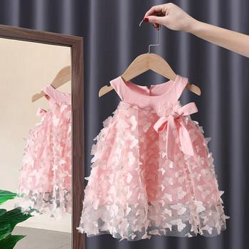 Официална рокля от тюл и 3D пеперуди