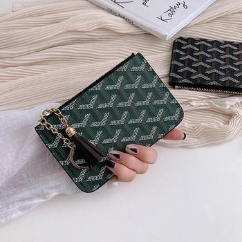 Γυναικείο πορτοφόλι με μεταλλικό στοιχείο και φούντα
