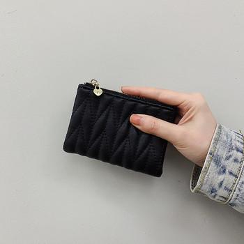 Γυναικείο πορτοφόλι με φερμουάρ σε τρία χρώματα από οικολογικό δέρμα