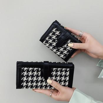 Σύγχρονο γυναικείο πορτοφόλι - δύο μοντέλα