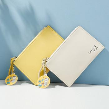 Λεπτό γυναικείο πορτοφόλι με φερμουάρ και αξεσουάρ