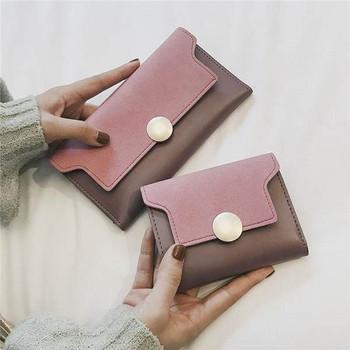 Γυναικείο ρετρό πορτοφόλι δύο μοντέλα
