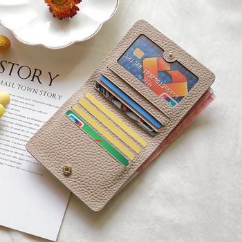 Μικρό πορτοφόλι από οικολογικό δέρμα για γυναίκες