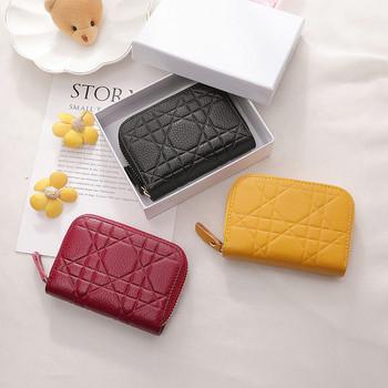 Μίνι γυναικείο πορτοφόλι από οικολογικό δέρμα με φερμουάρ