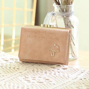 Γυναικείο έκο δερμάτινο πορτοφόλι με τσέπη για κέρματα
