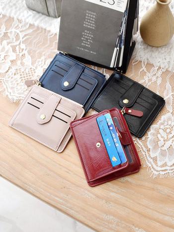 Νέο μοντέλο γυναικείο έκο δερμάτινο πορτοφόλι με τσέπη για κέρματα και πιστωτικές κάρτες