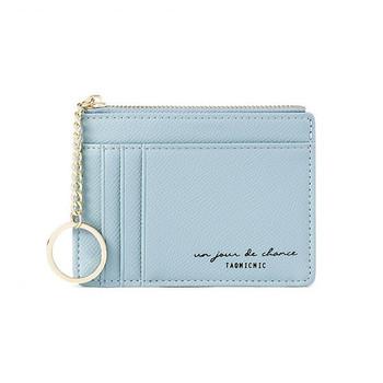 Έκο δερμάτινο γυναικείο πορτοφόλι με τσέπη για χρεωστικές κάρτες