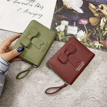 Γυναικείο πορτοφόλι από οικολογικό δέρμα με λαβή και κορδέλα