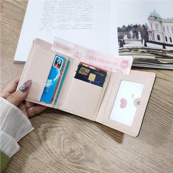 Πολύχρωμο γυναικείο πορτοφόλι με κούμπωμα