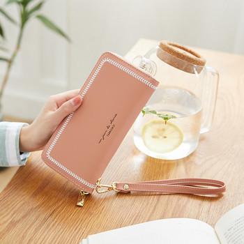 Γυναικείο πορτοφόλι με κέντημα και χειρολαβή