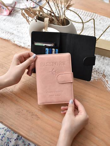 Γυναικείο πορτοφόλι νέο μοντέλο κατάλληλο για χρεωστικές κάρτες