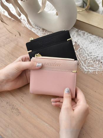 Μικρό γυναικείο πορτοφόλι έκο δερμάτινο με φερμουάρ