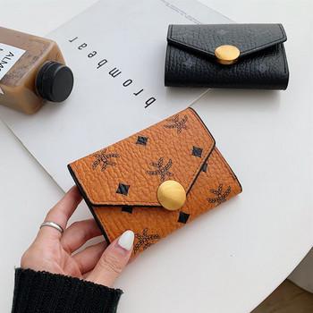Γυναικείο έκο δερμάτινο πορτοφόλι με μεταλλική διακόσμηση - τρία χρώματα