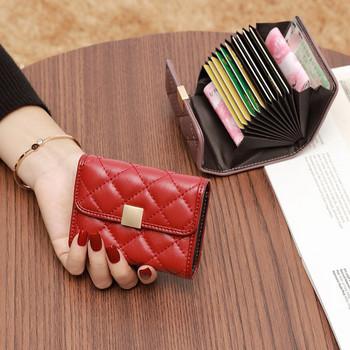 Νέο μοντέλο μίνι πορτοφόλι για χρεωστικές κάρτες με μεταλλική στερέωση