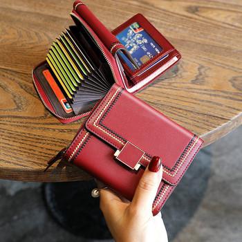 Γυναικείο πορτοφόλι νέο μοντέλο από οικολογικό δέρμα με μεταλλική στερέωση