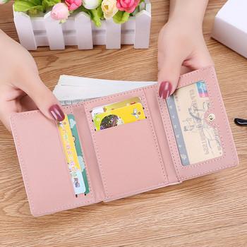 Γυναικείο έκο δερμάτινο πορτοφόλι με μεταλλικό κούμπωμα