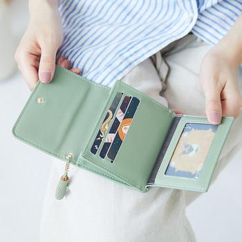 Γυναικείο πορτοφόλι με μεταλλική στερέωση και αξεσουάρ