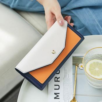 Γυναικείο έκο δερμάτινο πορτοφόλι με μεταλλική στερέωση - οικολογικό δέρμα