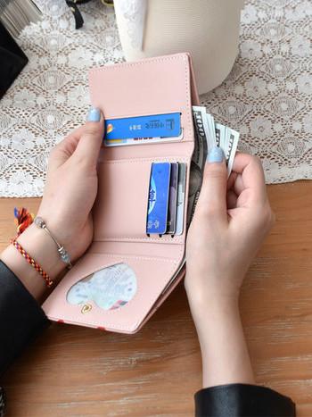 Γυναικείο μικρό πορτοφόλι με απλικέ - διάφορα χρώματα