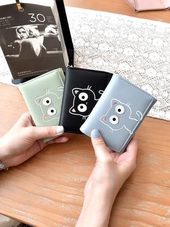 Γυναικείο πορτοφόλι από οικολογικό δέρμα με τσέπη για χρεωστικές κάρτες
