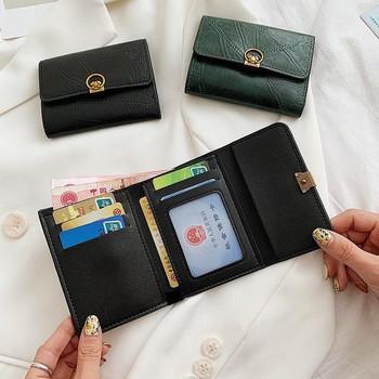 Γυναικείο πορτοφόλι σε ρετρό στιλ με μεταλλική στερέωση