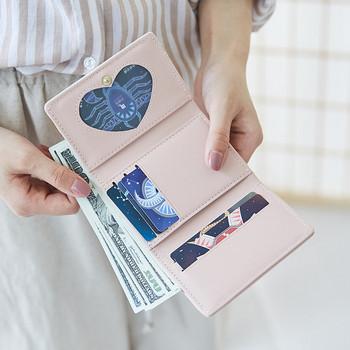 Μικρό γυναικείο πορτοφόλι με θήκη