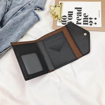 Γυναικείο πορτοφόλι από οικολογικό δέρμα με μεταλλική διακόσμηση - τέσσερα χρώματα