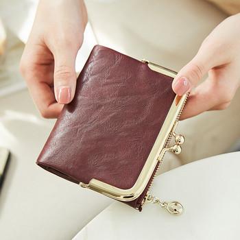 Γυναικείο έκο δερμάτινο πορτοφόλι με μεταλλική στερέωση - έκο δέρμα
