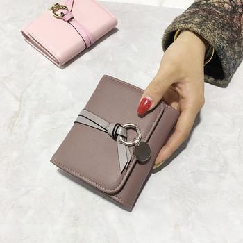 Καθημερινό έκο δερμάτινο πορτοφόλι με μενταγιόν