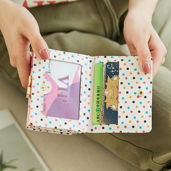 Γυναικείο πορτοφόλι με έμβλημα και θήκη για κέρματα