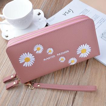 Μοντέρνο πορτοφόλι με κεντημένα λουλούδια