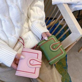 Γυναικείο πορτοφόλι με κεντήματα και κουμπιά-δύο διαμερίσματα