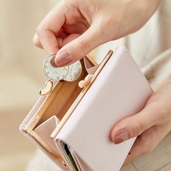 Μοντέρνο γυναικείο πορτοφόλι με τσέπη δεκάρα - έκο δέρμα