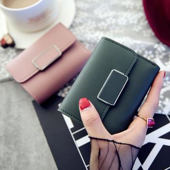 Μοντέρνο γυναικείο πορτοφόλι κατασκευασμένο από έκο  δέρμα - σε διάφορα χρώματα