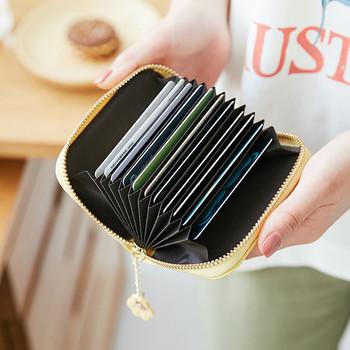 Παιδικό πορτοφόλι από οικολογικό δέρμα με φερμουάρ και τρισδιάστατο στοιχείο