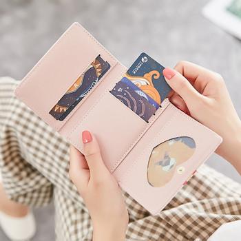 Γυναικείο πορτοφόλι με εφαρμογή σε διάφορα χρώματα