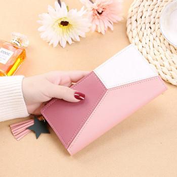 Γυναικείο έκο δερμάτινο πορτοφόλι με φερμουάρ και φούντα