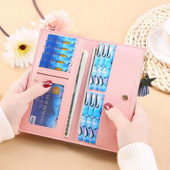 Γυναικείο πορτοφόλι  μονόχρωμο με φούντα σε διάφορα χρώματα