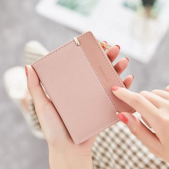 Μικρό γυναικείο πορτοφόλι με μεταλλική στερέωση -έκο δέρμα