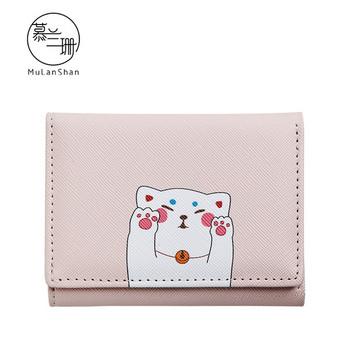Γυναικείο μικρό πορτοφόλι με απλικέ - οικολογικό δέρμα