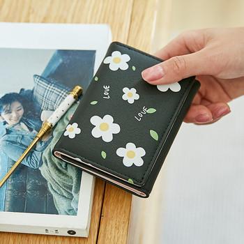 Γυναικείο πορτοφόλι με floral απλικέ και μεταλλικό κούμπωμα