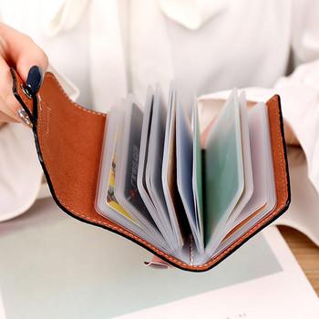 Μοντέρνο έκο δερμάτινο πορτοφόλι με στερέωση με θήκη για κάρτες