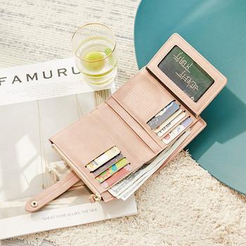 Νέο γυναικείο έκο δερμάτινο πορτοφόλι με φερμουάρ σε διάφορα χρώματα