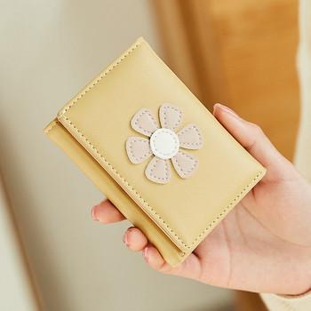Γυναικείο πορτοφόλι με κέντημα λουλουδιών και μεταλλική στερέωση