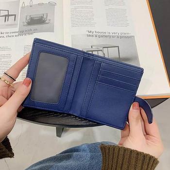 Γυναικείο πορτοφόλι με κέντημα