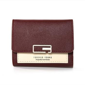 Καθημερινό έκο δερμάτινο πορτοφόλι με επιγραφές
