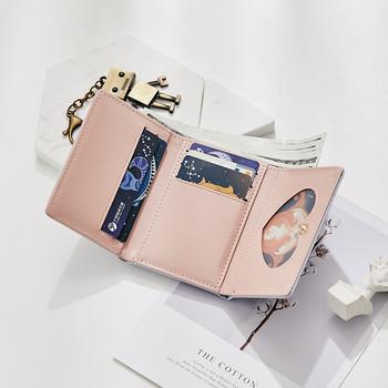 Μικρό γυναικείο πορτοφόλι με τρισδιάστατο στοιχείο και μεταλλική στερέωση