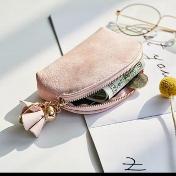Καθημερινό γυναικείο πορτοφόλι με φούντα και φερμουάρ