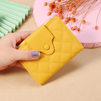 Νέο μοντέλο γυναικείο έκο δερμάτινο πορτοφόλι με φερμουάρ - διάφορα χρώματα
